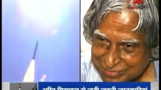 getlinkyoutube.com-DNA: India test fires Agni-IV missile in Odisha