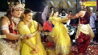Teri Meri Katti Hai Jayegi : सपना चौधरी ने राधा बनकर कृष्ण जी के साथ जमकर  लगाए ठुमके | Sai Sandhya width=