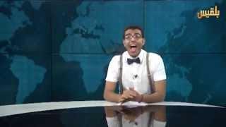 getlinkyoutube.com-#إبني_في_الإمارات .. تناقضات خطاب المخلوع صالح الأخيرة في برنامج #ولانخس | تقديم : كرم باحشوان