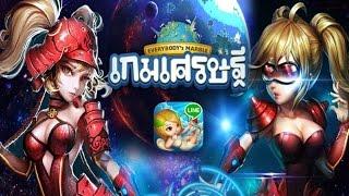getlinkyoutube.com-(Line เกมเศรษฐี) แผนที่หัตถ์เทพ!! เรย์น่า ซามูไรสาวจากอนาคต ดึงฝ่างตรงข้ามหน้าหลังและสลายการ์ดนางฟ้า
