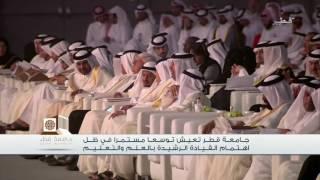 getlinkyoutube.com-حفل تخرج جامعة قطر - الأربعاء - 1/6/2016