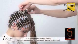 Химическая завивка волос