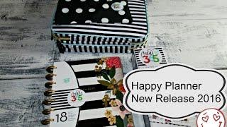 getlinkyoutube.com-Mambi Create 365: Happy Planner New Release 2016  | aSimplySimpleLife