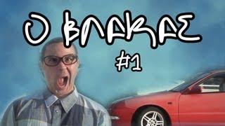 Ο Βλάκας - Το Αυτοκίνητο (Eπεισόδιο #1)