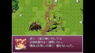getlinkyoutube.com-ツッコミ好きのためのRPG!ギャグフリーゲーム「伝説の勇者を怒らせる48の方法」実況プレイpart1