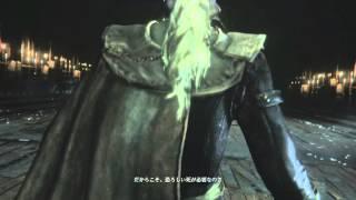 getlinkyoutube.com-ブラッドボーン マリア戦
