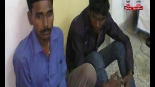 मसूरी: जाली नोटों के साथ दो गिरफ्तार