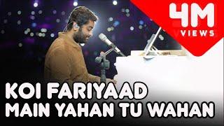getlinkyoutube.com-Arijit Singh Live HD | Koi Fariyaad Live | Tum Bin 2