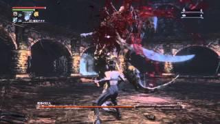 getlinkyoutube.com-BloodBorne 死体の巨人爪 ブラッドボーン