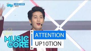 getlinkyoutube.com-[HOT] UP10TION - ATTENTION, 업텐션 - 나한테만 집중해 Show Music core 20160528