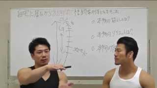 getlinkyoutube.com-【筋トレ】自宅にいながら12週間で格闘家の体になる方法