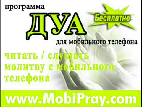 Koran na Russkom  ЯCHOE ЗHAMEHИE You vidyo yotub film you