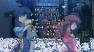 getlinkyoutube.com-Romeo X Juliet (Opening Song)