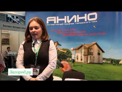 Национальная Жилищная Корпорация - Санкт-Петербург