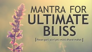 getlinkyoutube.com-Mantra for ULTIMATE BLISS - Pawan Guru | DAY40 of 40 DAY SADHANA