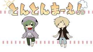 getlinkyoutube.com-【手書きカゲプロ】とんとんまーえ!【カノ&キド】