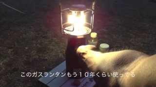 getlinkyoutube.com-2013.5 アウトドア・ベース犬山 ソロキャンプ