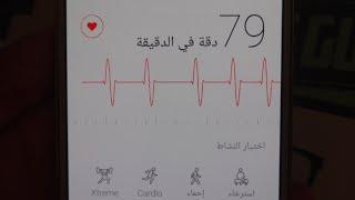 حول جهازك الاندرويد الى مستشعر ضربات القلب