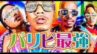 getlinkyoutube.com-イルマニア 『Let's PARTY PEOPLE!!!』2015.6.10RELEASE!!!!