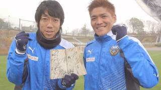 getlinkyoutube.com-Jリーグ×キャプテン翼 #2反動蹴速迅砲(はんどうしゅうそくじんほう) Captain Tsubasa super shot