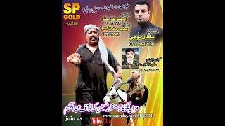 Manzoor Hussain Kirlo Kay  New Latifay He Latifay  Comedy Program   2017