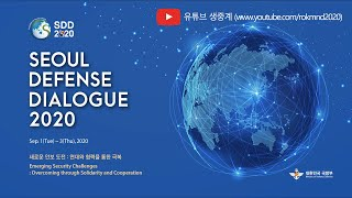 [국방부]2020 서울안보대화 화상세미나 - 새로운 안보 도전 : 연대와 협력을 통한 극복 대표 이미지