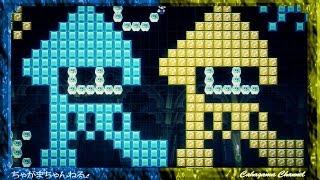【スーパーマリオメーカー】スプラトゥーン BGM splattack! 演奏してみた 【Splatoon メインテーマ 】