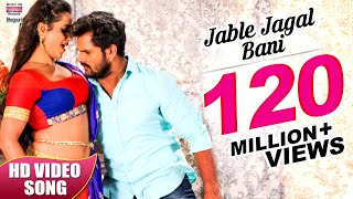 JABLE JAGAL BANI   Khesari Lal Yadav, Kajal Raghwani   HD VIDEO   SANGHARSH   Hit Video Song 2018