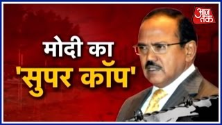 getlinkyoutube.com-The Man Behind India's Policy Shift: NSA Ajit Doval