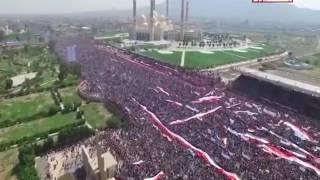 getlinkyoutube.com-اكبر مظاهرة جماهيرية في العالم