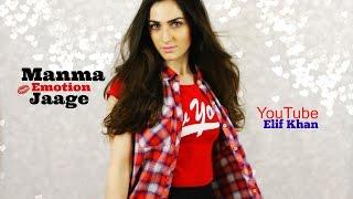 Dance on: Manma Emotion Jaage