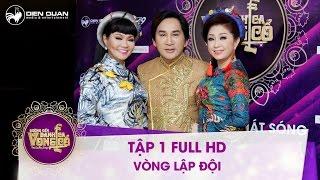 getlinkyoutube.com-Đường đến danh ca vọng cổ | tập 1 full hd: Bộ ba HLV lên tận sân khấu tranh giành thí sinh