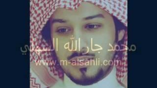 getlinkyoutube.com-محمد جارالله السهلى انتظرتك