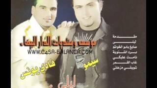 getlinkyoutube.com-كامل يوسف و حمدي الفارس.wmv.mp4