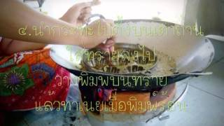 getlinkyoutube.com-ขนมไข่โบราณ