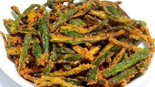 getlinkyoutube.com-Kurkuri Bhindi Recipe-How to Make Crispy Okra-Bhindi Kurkuri-Okra or Bhindi Fry
