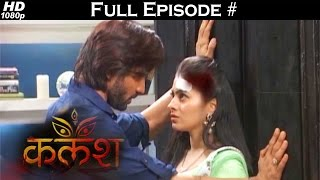 Kalash Ek Vishwaas | 5th January 2016 | Full Episode | On Location