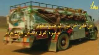 getlinkyoutube.com-شيلة حن قلبي كلمات دعيكان المري أداء طاير الشوق