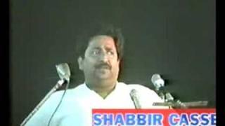 getlinkyoutube.com-Hafiz Muhammad Ali Balooch P3