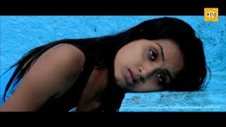 getlinkyoutube.com-Malayalam Full Movie 2013 - Silent Valley - Romantic Scene 6/21