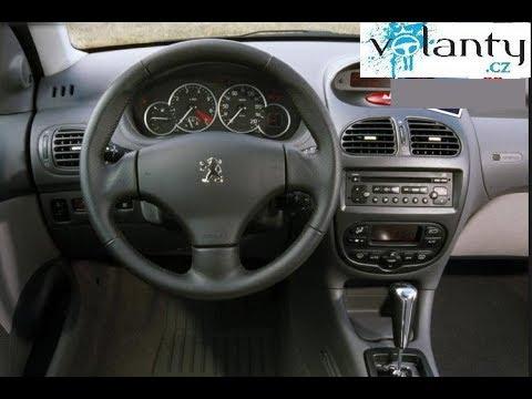 Как снять подушку безопасности Peugeot 206 facelift