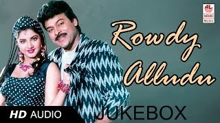 Rowdy Alludu Movie Full Songs | Telugu Super Hit Songs | Mega Star Chiranjeevi & Divya Bharati