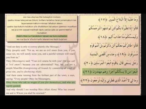 Surah Yaseen  (Sheikh Mishary Rashed Alafasy) Part 1/2