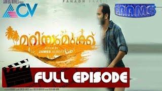 getlinkyoutube.com-Frames: Mariyam Mukku & Nirnayakam  | 21st January 2015 | Full Episode