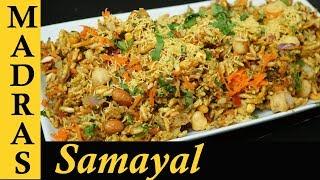 Bhel Puri Recipe in Tamil | With Green chutney & Tamarind Chutney for chaat | Indian Street Food