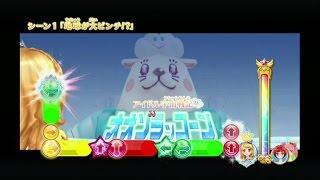 getlinkyoutube.com-【アイカツ】大空あかりちゃんで「ロンリーグラビティ」(アイドル宇宙戦記オオゾラッコーン)