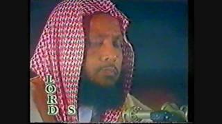 getlinkyoutube.com-الشيخ محمد أيوب ، Sheikh Mohamad Ayub