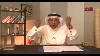 getlinkyoutube.com-مع سعيد الحمد - منصور الجمري 6