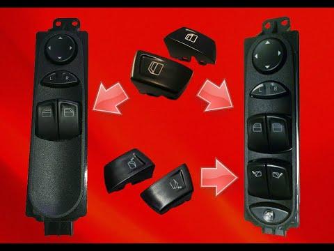 Замена кнопки стеклоподъёмника Mercedes Viano W639, Mercedes Vito W639, Mercedes Sprinter W906