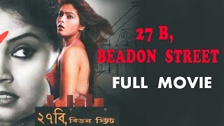 getlinkyoutube.com-27B Beadon Street - Latest Bengali Full Movie | Olisha, Soumitra Chatterjee